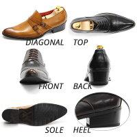 ビジネスシューズ革靴メンズ紳士靴ヨーロピアンテイストなデザインお手入れ簡単ブラック黒プレーントゥストレートチップダブルストラップ