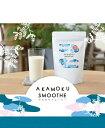 【送料無料】【ポスト投函】【国産】テレビで話題 アカモクスムージー 20穀米をブレンド 牛乳・豆乳で割ってお飲みください。 アカモ…