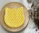 ハニーねこ 猫 チーズケーキ 手作り 5号サイズ ホールケーキ 4〜5人分 オリジナルケーキ 猫ケーキ ギフト 贈り物 プレゼント ハニー…