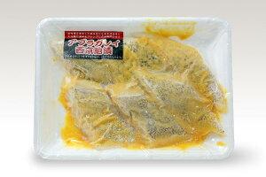 アブラカレイ西京粕漬け40g 7切パック 冷凍 グルメ ご飯のお供 漬け魚 粕漬け 7枚 アブラカレイ カレイ つまみ 逸品