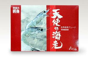 天使の海老 原料 1キロ ニューカレドニア産 ブルーシュリンプ 冷凍 刺身用 エビ 海産物 海鮮 お土産 ごちそう グルメ