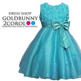 b3365ef435a95 スパンコールとお花 ピンク ブルー 子供ドレス ピンク 女の子 フォーマル ドレス キッズドレス キッズ ドレス ピアノ