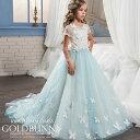 子供ドレス ブルーのチュールに純白のレースと刺繍飾りがエレガントなフィッシュテール ロングドレス刺繍ドレス ブル…