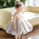 ベビー ドレス 子供ドレス オーガンジースカートがボリュームたっぷりのキッズフォーマルドレス フォーマル 子供ドレ…