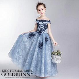 0531a2e0cee14 子供ドレス 淡いブルーにネイビー刺繍がエレガントなロング フォーマルドレス フラワーガール 七五三