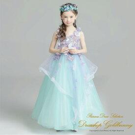4b78d27e4e78f 水色 ロングドレス 子供ドレス フォーマル ワンピース キッズ服 子供服 女の子 ワンピース 子ども 発表会