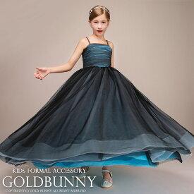 ab9ffee009657 子供ドレス ブラックとブルーのコントラストが美しい 子どもドレス チュールドレス 結婚式 発表