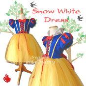 白雪姫みたいな豪華なプリンセスドレスコスチュームブルーホワイトレッドイエロースノウこどもドレス結婚式発表会七五三子供ドレスキッズドレス子供フォーマルチュチュ子供ドレス発表会パニエハロウィン衣装