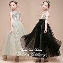子供ドレス 高級 豪華 胸元いっぱいに広がるスパンコールとふんわりチュールがエレガントなロング ドレス 110/120/130…