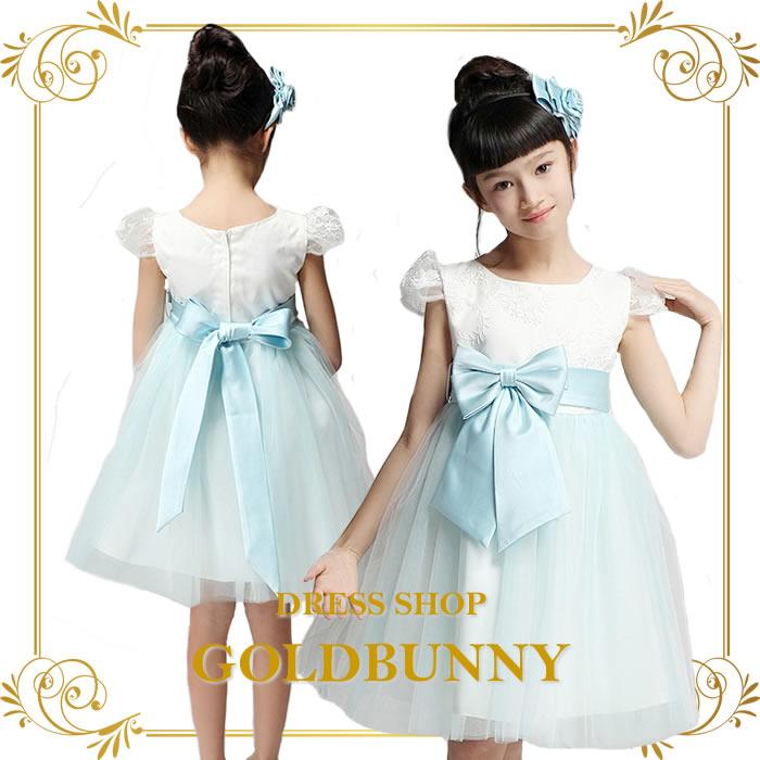 Pastel Blue Flower Girl Dress