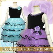 子供ドレス青いバラを思わせる綺麗なブルーとパープルのドレス【120・130・140・150・160cm】アプローズ青紫ベロアスパンコールこどもドレス結婚式発表会七五三キッズドレス子どもドレス子供フォーマルチュチュ子供パニエ