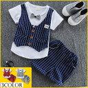 男の子 スーツ 子供 フォーマル ロンパース ネイビー グレー 上下セット フォーマル 男の子 フォーマル 子供服 ベビー…