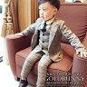 【あす楽対応】男の子 スーツ グレーンチェック 3ピーススーツ 4点セッ...