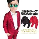 男の子 スーツ レッド ブラック 5点セット ジャケット パンツ ネクタイ ベルト フォーマル 男の子 フォーマル 子供服 …