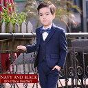 8点セット 9点セット スーツ 男の子 スーツ キッズ フォーマル 男の子 子供 タキシード フォーマル 子供スーツ カジ…