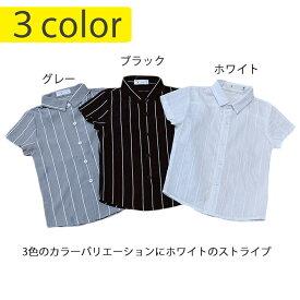 Yシャツ 半袖ブラウス ストライプ 男の子 フォーマル スーツ ホワイト ブルー ストライプ 男の子 ワイシャツ 子供 シャツ 子供 スーツ フォーマルシャツ 男の子 スーツ 男女兼用 ユニセックス