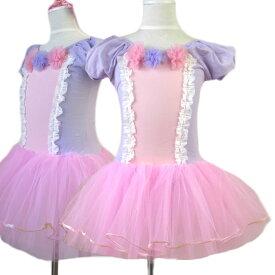 送料無料 ピンク パープル パステルカラーが可愛い レオタード ダンス バレエ 100cm 110cm 120cm チュチュスカート バレエ レオタード 子供 キッズ ダンス衣装