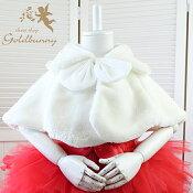 子供ケープ子供ドレスポンチョボレロ白ホワイトピンクお子様ドレスボレロ子どもドレス発表会子供ドレス結婚式
