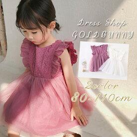 赤ちゃん ワンピース ドレス 結婚式 80/90/100/110cm ピンク ホワイト ベビー ドレス 子供 コットン チュチュ スカート サマーワンピース 七五三