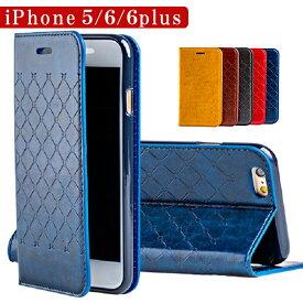 送料無料iPhone6s iPhone6splus 手帳型ケース iPhone6 iPhone6Plus iPhone5sケースiPhone5cアイフォン5s iPhone5スマホカバー ブランド iPhoneカバー スマホケース レザー アイフォン6ケース アイフォン6プラス
