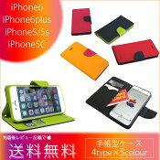 iPhone6plusケース送料無料手帳型スマホケースiPhone6手帳型ケース手帳アイフォン6レザーレザーケースt-book6スマートフォンカバー