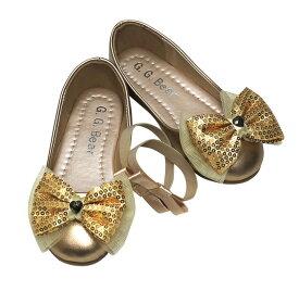 シャンパンゴールド フォーマル 七五三 発表会 靴 シューズ キッズシューズ 子供 シューズ 子供シューズ フォーマル靴 女の子 子供 靴 キッズ 子供靴 激安 結婚式 入学式