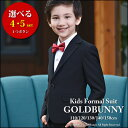 4点5点セット スーツ 1つボタン 男の子 スーツ キッズ フォーマル 男の子 子供 タキシード フォーマル 子供スーツ カ…