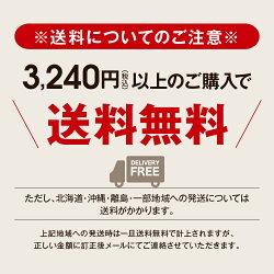 ジャワロブスター【内容量:100g】(027)
