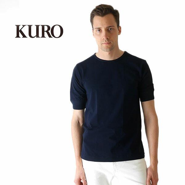 KURO クロ ハイゲージ クルーネック ハーフスリーブTシャツ 961822 5分袖 半袖Tシャツ 日本製 (メンズ)