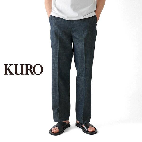 KURO クロ デニム トラウザーパンツ 961783 ワイドパンツ スラックス 日本製(メンズ)