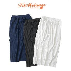 【SALE 60%OFF】Filmelange フィルメランジェ MARGI マージ プリーツ スカート 日本製 (レディース)