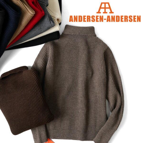 ANDERSEN-ANDERSEN アンデルセン アンデルセン タートルネック セーター 5GG ハイネック (メンズ レディース)