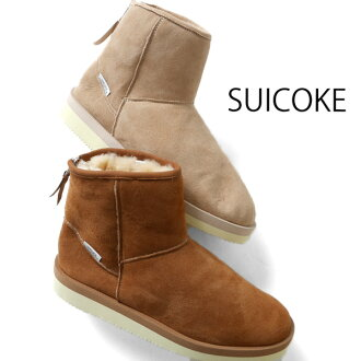 SUICOKE Sui cook vibram mid mouton boots OG-080VM2-MID brown beige vibram (men's Lady's)