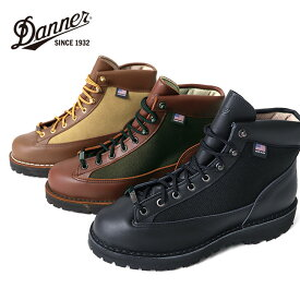 Danner Light ダナーライト ゴアテックスブーツ 30465 30440 ビブラム ワークブーツ ブラック カーキ (メンズ)