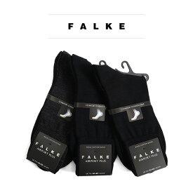 FALKE ファルケ AIRPORT PLUS エアポート プラス ソックス 14403 靴下 ギフト (メンズ)