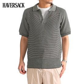 HAVERSACK ハバーサック ニット スキッパーポロシャツ 831803 (メンズ)