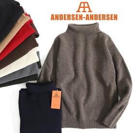 ANDERSEN-ANDERSEN アンデルセンアンデルセン 7ゲージ タートルネック セーター SAILOR TURTLENECK 7GG ハイネック (メンズ レディース)