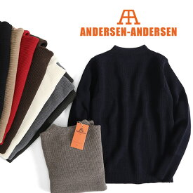 ANDERSEN-ANDERSEN アンデルセンアンデルセン 7ゲージ クルーネックセーター SAILOR CREWNECK 7GG (メンズ レディース)
