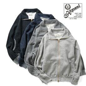 Kepani ケパニ スタンドカラ— ジップアップ スウェットジャケット Great Smoky KP1406MS 裏起毛 (メンズ レディース)