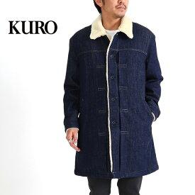 KURO クロ 裏ボア ワンウォシュ デニムコート 962112 ロングコート ランチコート (メンズ)