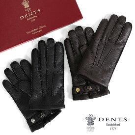 DENTS デンツ カシミアライナー レザーグローブ 手袋 15-1564 Johnstons ジョンストンズ ペッカリーレザー ギフト プレゼント メンズ