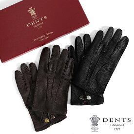 DENTS デンツ レザーグローブ 手袋 15-1043 ペッカリーレザー ライナー無し ギフト プレゼント (メンズ)