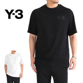 Y-3 ワイスリー ロゴTシャツ DY7137 DY7138 半袖Tシャツ (メンズ)
