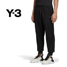 Y-3 ワイスリー ロゴ スウェットパンツ FJ0357 Yohji Yamamoto ヨウジヤマモト (メンズ レディース)