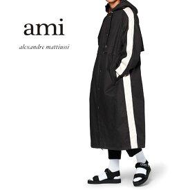 [SALE] ami アミアレクサンドルマテュッシ ライン入り フード付き ロングコート E19OW023 メンズ