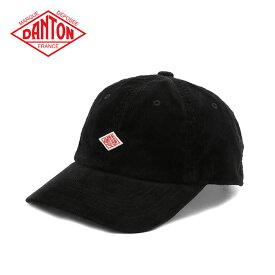 DANTON ダントン コーデュロイ 6パネル キャップ JD-7144 LEV 帽子 (メンズ レディース)