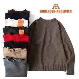 ANDERSEN-ANDERSEN アンデルセンアンデルセン 7ゲージ シーマン クルーネック セーター SEAMAN CREWNECK 7GG (メンズ レディース)