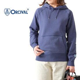 ORCIVAL オーシバル プルオーバー スウェットパーカー RC-9008 TR 裏毛 フーディー (メンズ レディース)