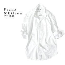 Frank&Eileen フランク&アイリーン DON ドン ブラッシュドコットン プレーンシャツ 9920700014 白 長袖シャツ メンズ