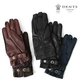 DENTS デンツ カシミアライニング ヘアシープ レザーグローブ 15-1086 手袋 羊革 ギフト プレゼント